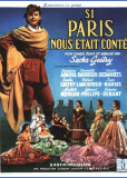 Когда б Париж поведал нам