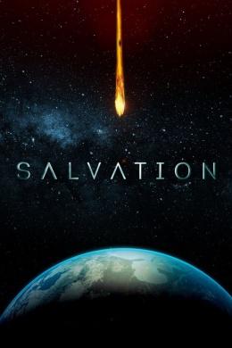 Спасение (сериал)