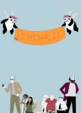Китай, Иллинойс (сериал)