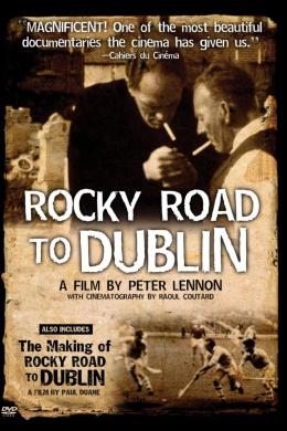 Каменистая дорога в Дублин