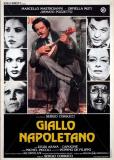 Неаполитанский детектив