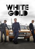 Белое золото (сериал)
