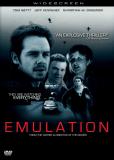 Эмуляция