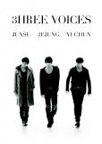 JYJ - Голоса