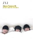 JYJ - Голоса 2