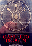 Амулет Огума