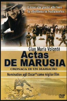 События на руднике Марусиа