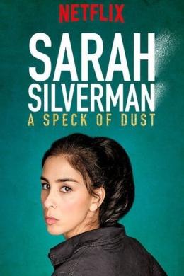 Сара Сильверман: Пылинка