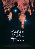 Очень тёмные времена