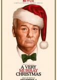 Очень Мюрреевское Рождество