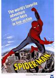 Удивительный Человек-паук (сериал)