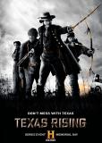 Восстание Техаса (многосерийный)