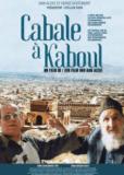 Каббала в Кабуле