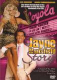 История Джейн Менсфилд
