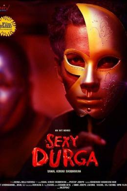 Сексуальная Дурга