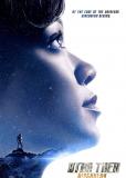 Звёздный путь: Дискавери (сериал)
