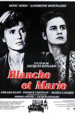 Бланш и Мари
