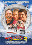 Гёта-канал 2