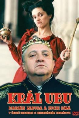 Король Убу