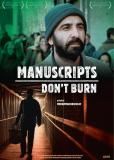 Рукописи не горят