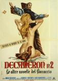 Декамерон №2