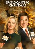 Рождественская трансляция