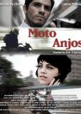 Ангелы мотоциклов