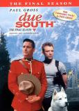 Строго на юг (сериал)