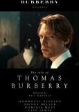 История Томаса Бёрберри