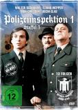 Полицейская инспекция, участок 1 (сериал)