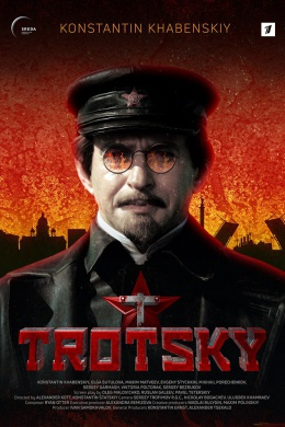 Троцкий (сериал)