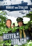 Hubert und Staller (сериал)