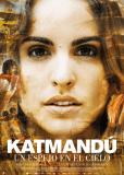 Катманду, зеркало неба