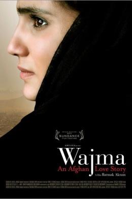 Вайма (Афганская история любви)