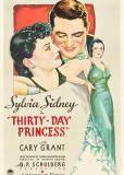 Принцесса на тридцать дней