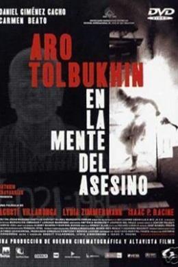 Аро Толбухин:Разум убийцы