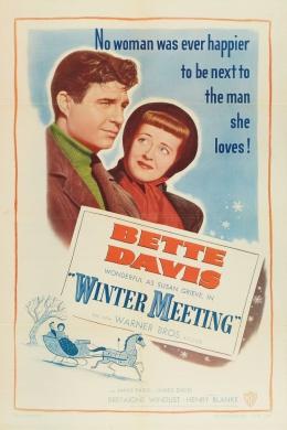 Зимняя встреча