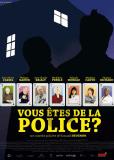 Вы из полиции?