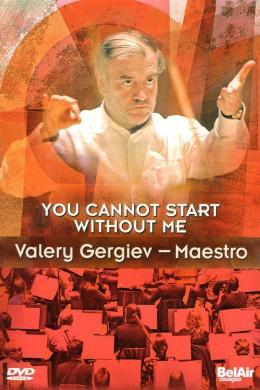 Маэстро Валерий Гергиев