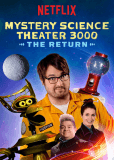 Mystery Science Theater 3000: The Return (сериал)