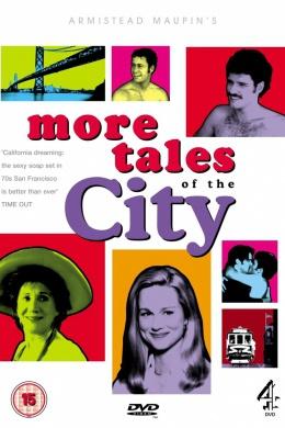 Городские истории (многосерийный)
