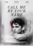 Зови меня своим именем