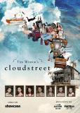 Улица облаков (сериал)