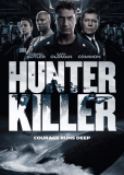 Охотник-убийца