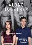 Одиноки вместе (сериал)