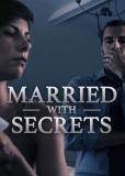 Женаты и с секретами (сериал)