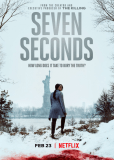 Семь секунд (сериал)