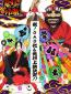 Хладнокровный Ходзуки OVA (многосерийный)