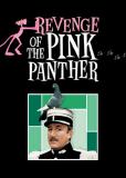 Месть Розовой пантеры