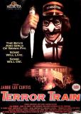 Поезд страха